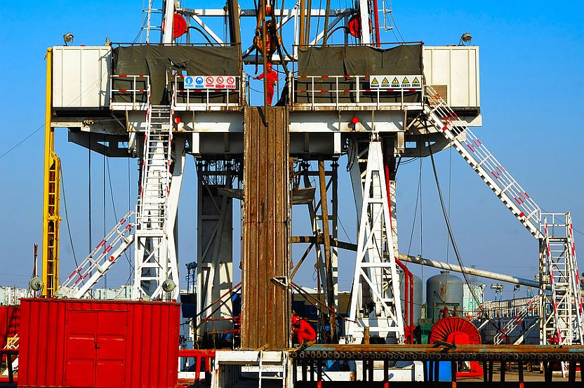 Expansion Plans The Catalyst For Oil Search - FNArena